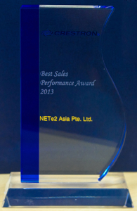 Crestron Best Sales Performance Awards 2013.